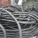 北京废电缆铜回收废旧电缆回收北京回收废电缆