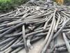 通州電纜回收電纜線回收通州廢銅電纜回收