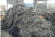岱岳區回收二手電纜上門回收岱岳區廢銅電纜回收