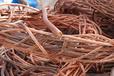 旧电缆回收公司屏南铝线回收