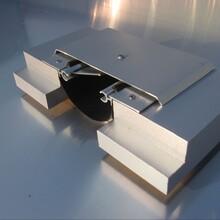 变形缝类型JCDG铝合金变形缝价格图片