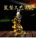 12生肖子鼠酒瓶耐熱高硼硅玻璃酒瓶加厚環保無鉛空心酒瓶