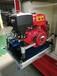 電動消防車廠區校園機場小社區電瓶車移動微型水罐式消防車救援車