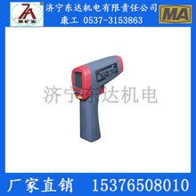 CWH760矿用本安红外测温仪价格红外线测温仪厂家