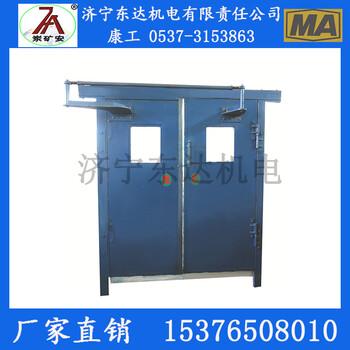 ZMK-127型矿用风门自动控制装置价格液压风门装置厂家