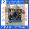 礦用氣動隔膜泵選型BQG氣動隔膜泵選擇方法