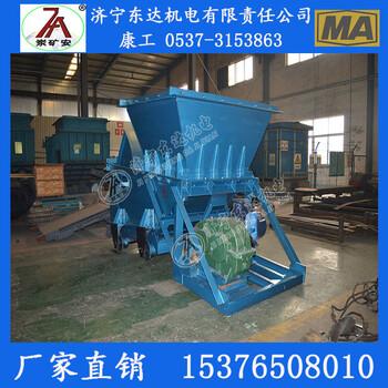 曲柄连杆装置,给煤机曲柄装置-东达机电矿用往复式给料机