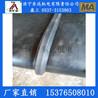 聚酯环形胶带给煤机皮带