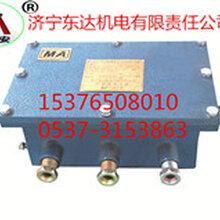 矿用隔爆兼本安型UPS电源价格KDW127矿用直流稳压电源