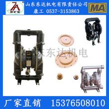 BQG礦用氣動隔膜泵廠家平頂山隔膜泵型號規格礦用泵現貨直銷圖片