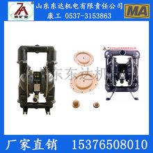 BQG350/0.2礦用氣動隔膜泵價格氣動隔膜泵-功能特點
