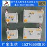 qsk-15气控道岔价格qsk-25气控道岔厂家