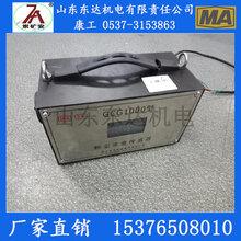 GCG1000矿用粉尘浓度传感器厂家全国测尘传感器价格