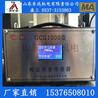 矿用传感器现货直销GCG1000粉尘超限传感器价格