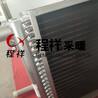 铝翅片管换热器
