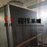 钢铝散热器