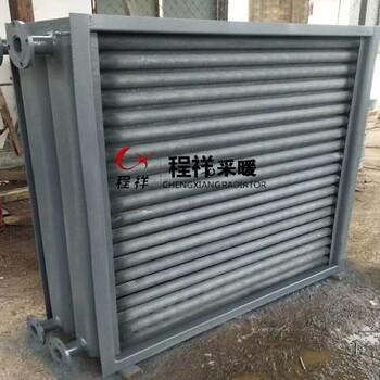 铝翅片管换热器钢铝复合散热器定制厂家