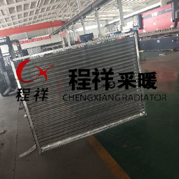 辽宁工业翅片管散热器规格