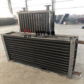 程祥异型翅片管散热器设备供应厂家