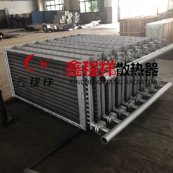 湖北工业蒸汽翅片管散热器制造厂家