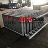 工业蒸汽翅片管散热器