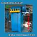 脉冲布袋除尘器设备机净化器湫鸿环保制造商