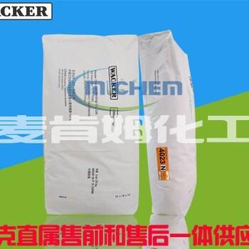德国瓦克4023可再分散乳胶粉瓦克4023德国瓦克可再分散乳胶粉性能及应用