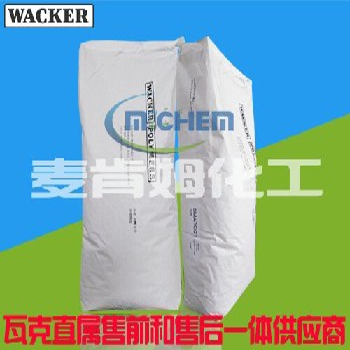 德国瓦克胶粉328N瓦克328N乳胶粉德国瓦克可再分散乳胶粉直属供货商
