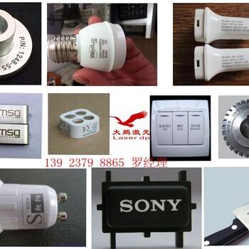 深圳五金衛浴商標LOGO專用光纖激光打標機刻字機可雕刻鋁型材大鵬激光