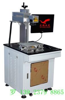 大鹏激光喷码机在线激光喷码机线材光纤线在线激光打标机