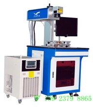 大鹏激光3W紫光机玻璃制品镭雕机塑胶激光打标机镭射机免费打样代加工图片