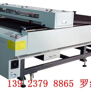 大鹏激光切割机激光裁布机服装布料大型数控电脑裁床皮革切割机裁剪机