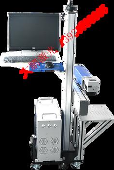 30w二氧化碳大鹏激光打标机co2非金属台式工业激光雕刻机打码机