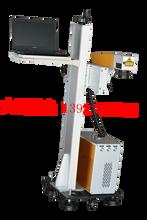 深圳大鵬CO2激光打標機服裝輔料醫藥包裝、建筑陶瓷、飲料包裝、織物切割代加工圖片