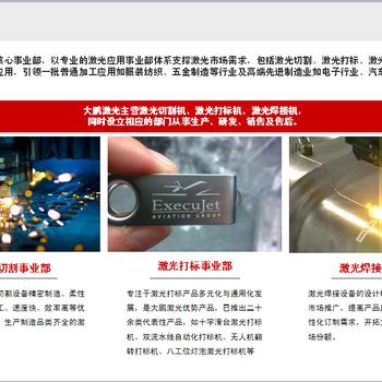 苹果中框铜铝合金激光焊接手机相圈mopa振镜激光点焊免费打样
