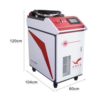 大鵬1000W手持式光纖激光焊接機不銹鋼焊接燈飾燈罩焊接機