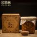 云茶惠六堡茶茶馋品礼盒广西梧州特产熟茶黑茶四年一级陈茶六堡茶
