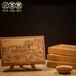 六堡茶熟砖非普洱茶茶砖2013年六堡古树原料广西特产梧州茶厂黑茶