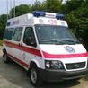 昆明市高铁护送救护转运_安宁新生儿救护车配备呼吸机