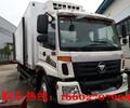 冷饮冷藏运输车价格丨福田欧马可7米6