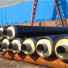 钢套钢保温管/直埋蒸汽成品保温管生产厂家
