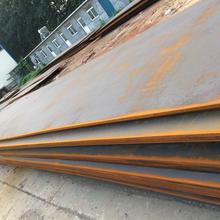 山钢容器板锅炉板钢厂直发四切钢板规格齐全带质保书