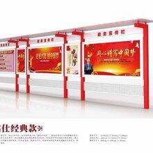 广安候车厅广告牌、宣传栏设计生产厂家