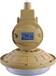 SBD1102-YQL40/SBD1102-YQL40免维护节能防爆灯