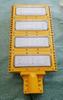 200W防爆道路LED灯_200WLED防爆路灯
