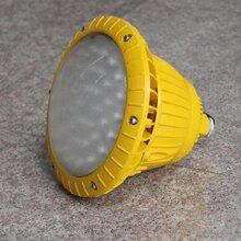 KMY-FBD-60WLED平台灯图片