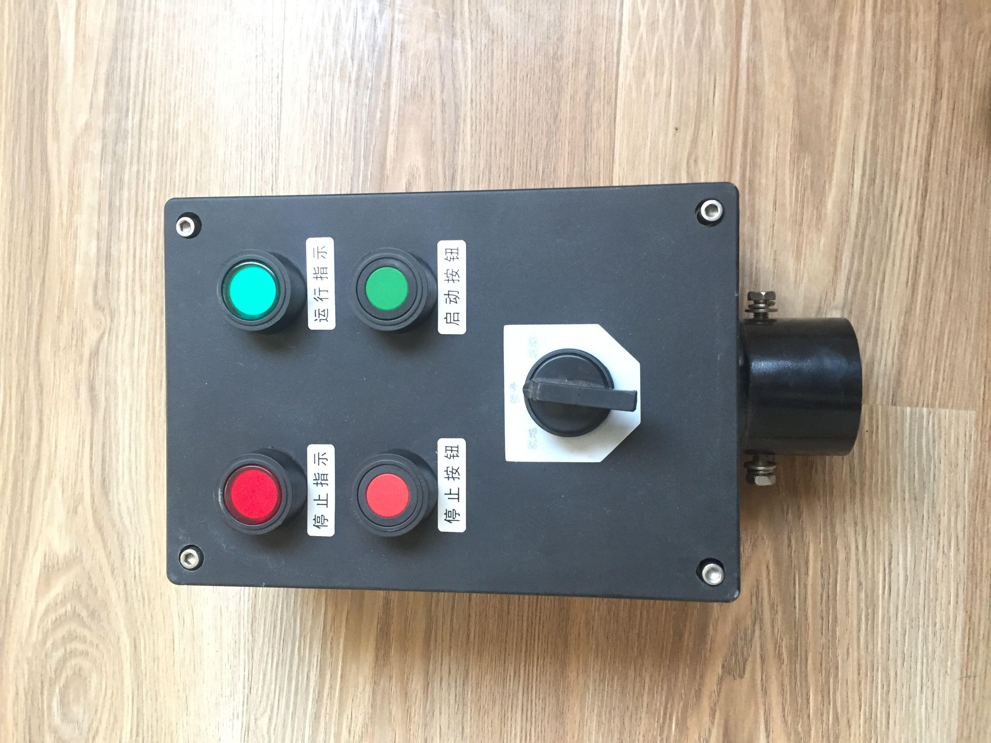 BDZ8030_BDZ8030防爆断路器_防爆防腐断路器