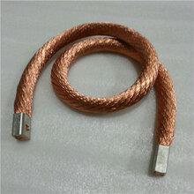 多層鍍錫銅編織帶軟連接廠家批量供應優質銅軟連接