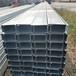 直销Q345B槽钢/热镀锌槽钢/轻型槽钢/低合金槽钢厂家