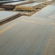 供应40Cr开平钢板/40cr耐磨钢板/热轧中厚钢板/国标船用钢板价格